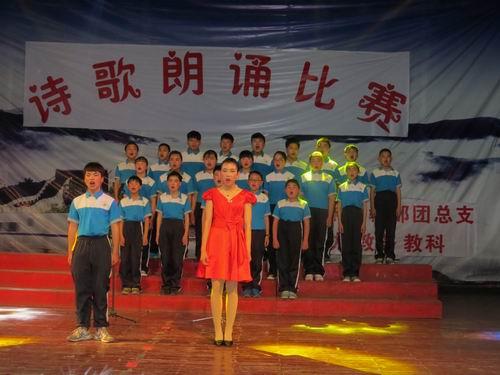 """市树人中学初中部团总支隆重纪念""""五四""""青年节"""