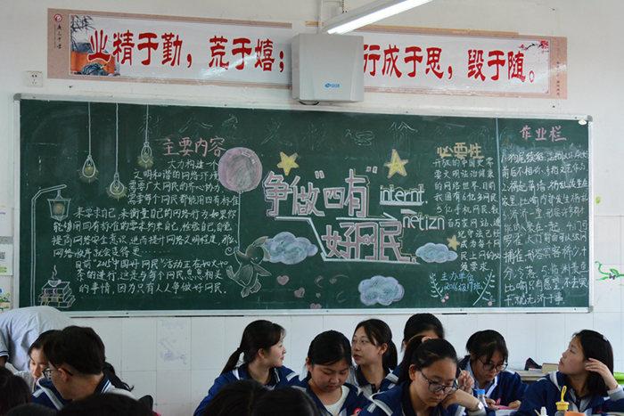 广元中学团委多举措宣传《网络安全法》