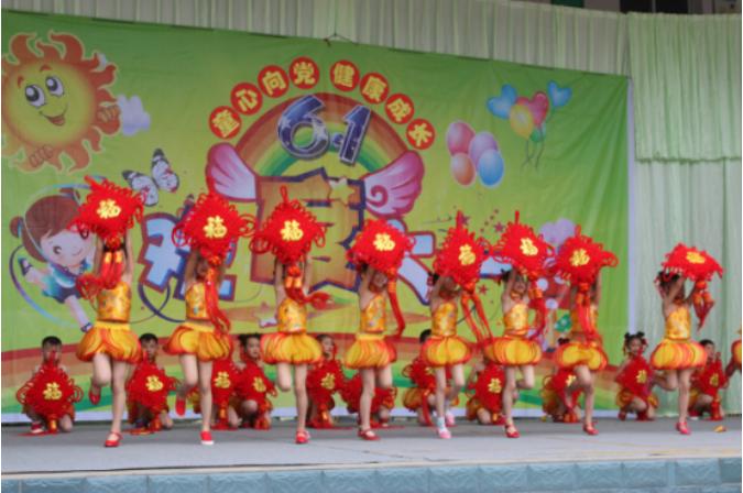 幼儿相声吹牛_旺苍县九龙小学隆重庆祝第68个国际儿童节- 广元青年网,青年之 ...