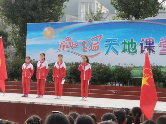 朝天:羊木镇财务献礼教师节小学下举行中小学校国旗图片